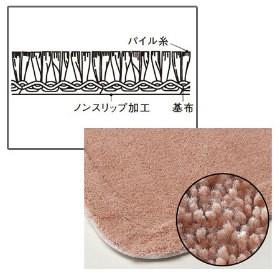 バスマット業務用 吸水カットパイル ノンスリップ抗菌仕様 45×165 ( 足拭き 風呂マット )