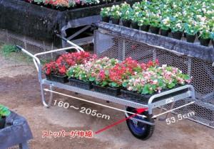 【送料無料】アルミ製 花用2輪車 CN-200SW 【ハラックス】【代引不可、北海道、沖縄、離島は送料別途見積もり】