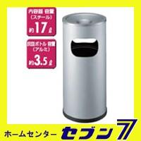 山崎産業 スモークリン(STヘアーライン)DS-1200
