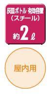 山崎産業 スモーキング消煙 アイボリー YS-24L-ID大容積 室内 商業施設 デパート オフィス レストラン