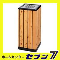 山崎産業 スモーキング木調K-300間伐
