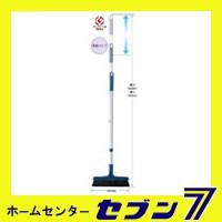山崎産業 プロテックブルロンTF-N C228-000N-MB