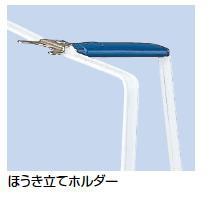 山崎産業 三ツ手ちりとり C308-000X-MB