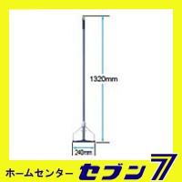 山崎産業 コンドルネオカラーモップ#8 C274-008U-ST(糸付)