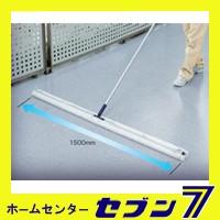 山崎産業 プロテックダスターモップ150 C75-14-150U-MB