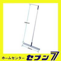 山崎産業 プロテックダスターモップECO-600(1本柄) C75-10-060U-MB