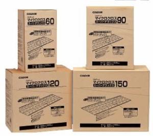 山崎産業 プロテックマイクロクロススーパーデラックス150 MO361-150X-MB
