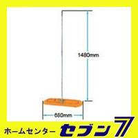 山崎産業 コンドルフイトルモップPC-50 C279-050U-MB