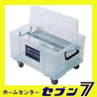 山崎産業 プロテックワイドコーティングタンク40 C296-040X-MB
