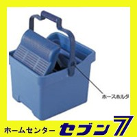 山崎産業 コンドルスクイザーF8 SQ488-000X-MB
