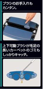 山崎産業 ワイドタイプタービーCS-500 C186-500J-MB