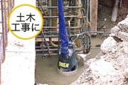 【送料無料】工進 汚水用 水中ポンプポンスター PX-540 (50ヘルツ)/640 (60ヘルツ)[渇水 養殖地 農機具 吸水 排水 土木 残水処理]