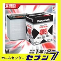 パナソニックバッテリー55B24L/XW・エグゼクスホワイトXEX 充電器 55b24l