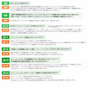 PITWORK  カーエアコン用 クリーンフィルター 花粉対応タイプ AY684-NS027 (スズキ アルト ラパン ALTO LAPIN/HE22S/08.11-)