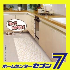 床用シート REN-05 モザイクタイル P  明和グラビア [貼ってはがせる 床 リノベーション 賃貸住宅 模様替え]