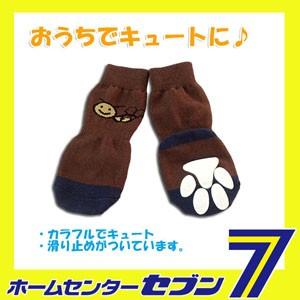 【tps03】HUGGY BUDDY'S(ハギーバディーズ) 大型犬用ソックス ブラウン (犬用靴下 1足分4個セット)