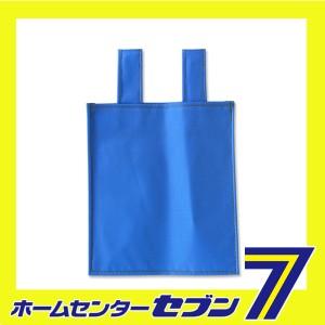 ロープ収納袋 MR-41-BL-HD   藤井電工  [ワークサポート 保護具 安全帯 部品]