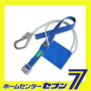 【送料無料】 セフライト安全帯 SAF-N5-BL4-BP   藤井電工  [ワークサポート 保護具 安全帯 ロープ式]