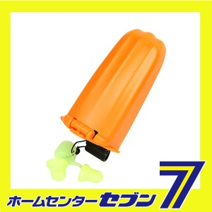 収納式耳栓スポンジタイプ No.1961-S   トーヨーセフティー [ワークサポート サポート用品 ヘッドホーン 耳栓]