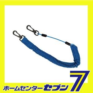 ワイヤーフィット安全コード SWF-3KG-ブルー  藤原産業 [収納用品 セーフティコード]