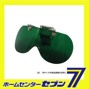 取付用ウェルディングG#10 P-459   スター電器製造 [電動工具 溶接 溶接用アクセサリー]