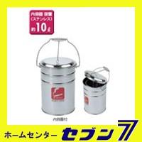 山崎産業 ダストポットST-10(内容器付)