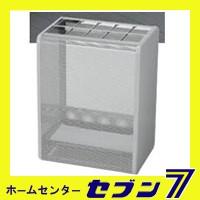 山崎産業 アンブラーNG-10 グレー