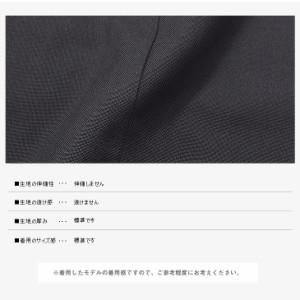 秋のお得なTIME SALE/ベスト/メンズ/ベスト/日本製/国産/テーラードベスト/ベーシック/ライトアウター/ジレベスト/sale/hit_d