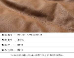 中綿ダウンジャケット メンズ フェイクダウン 湿式 PU レザー 中綿 ダウンジャケット trend_d