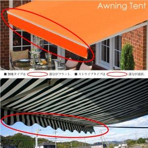 オーニングテント 日よけ 雨よけ 伸縮 幅2m×張出1.5m 橙/オレンジ サンシェード 折畳 ベランダ UVカット 白フレーム □_71030