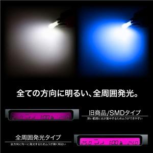 T5 LED ホワイト 拡散 広角 360度 バルブ ウェッジ球 白 2個 メーター球 エアコンパネル オーディオ インジゲーター _25174