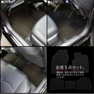 プリウス 50系 専用 フロアマット 5点セット 無地/黒 前席 後部座席 専用設計 純正フック ヒールパット 厚手 内装 社外品/_54100(54100)