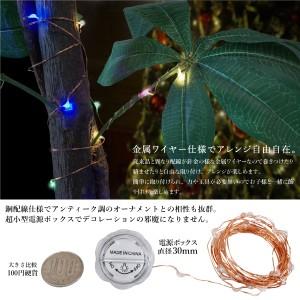 イルミネーション LED ワイヤー 超小型 電池式 2m 20球 防水 銅色配線 6色 ジュエリーライト ワイヤーイルミ クリスマス _@a847