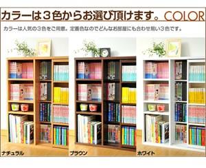 スライド本棚 シングル 2個セット スライド式 書棚 木製 本棚 ブックシェルフ ラック コミック 文庫 収納【送料無料】