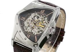 COGU コグ 腕時計 自動巻き フルスケルトン BS00T-BRG【送料無料】