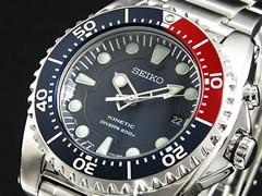 セイコー SEIKO キネティック KINETIC 腕時計 ダイバー SKA369P1【送料無料】