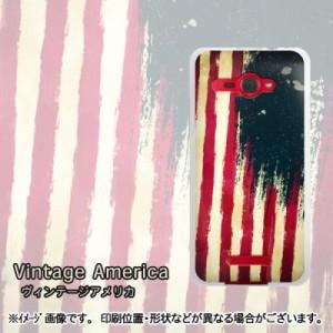 au HTC J butterfly HTL21 TPU ソフトケース / やわらかカバー【MI805 ヴィンテージアメリカ 素材ホワイト】 UV印刷 (HTC J バタフライ/