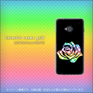 au HTC J One HTL22 ハードケース / カバー【1190 カラフルチェックのバラ 素材クリア】 UV印刷 (HTC J One/HTL22用)