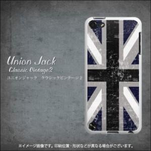 iPod touch(第5世代) TPU ソフトケース / やわらかカバー【EK888 ユニオンジャック クラシックビンテージ2 素材ホワイト】 UV印刷 (