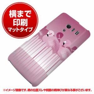 docomo AQUOS PHONE EX SH-04E ハードケース【横まで印刷 405 フラミンゴ マット調】(アクオスフォンEX/SH04E用)