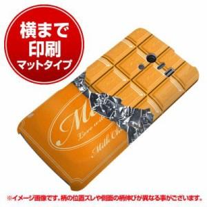 docomo AQUOS PHONE EX SH-04E ハードケース【横まで印刷 556 板チョコ-メロン マット調】(アクオスフォンEX/SH04E用)