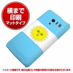 docomo AQUOS PHONE EX SH-04E ハードケース【横まで印刷 666 アルゼンチン マット調】(アクオスフォンEX/SH04E用)