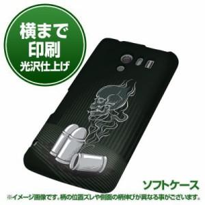 docomo AQUOS PHONE EX SH-04E【TPU横まで印刷 481 弾丸 光沢仕上げ】ソフトケース(アクオスフォンEX/SH04E用)