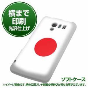 docomo AQUOS PHONE EX SH-04E【TPU横まで印刷 681 日本 光沢仕上げ】ソフトケース(アクオスフォンEX/SH04E用)