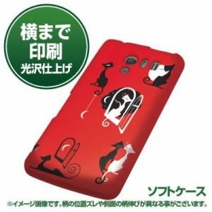 docomo AQUOS PHONE EX SH-04E【TPU横まで印刷 690 窓辺の猫 光沢仕上げ】ソフトケース(アクオスフォンEX/SH04E用)