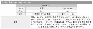 【Occasion 小物】一粒パール・シンプルネックレス(f1038)