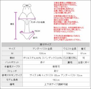 【送料無料】インポートレディース水着★セクシーモノキニ・ワンピース(q1551)※ゆうパケット対応