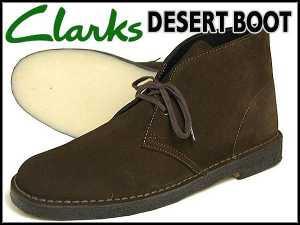クラークス チャッカブーツ デザートブーツ 男性用 茶ブラウンスエード CLARKS DESERT BOOT 1117626 (10132703)