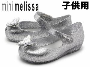 メリッサ ウルトラガール フライ BB  子供用 MINI MELISSA 31979 ジュニア&キッズ パンプス サンダル (01-11259181)