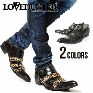 LOVE HUNTER【ラブハンター】ポインテッドトゥモンク シューズ /全2色(ブラック/レオパード) メンズ